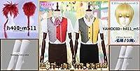 「ノーブランド品」Fate/Grand Order アレキサンダー/ギルガメッシュ コスプレ 衣装+ウィッグ 1着 選び自由