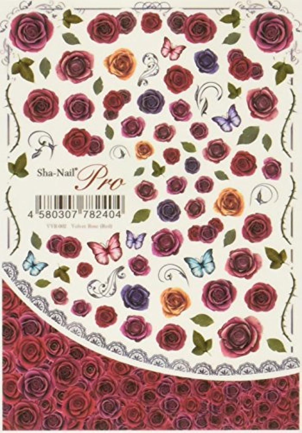 ただ汚染されたぶどうSha-Nail Pro ネイルシール ベルベットローズ レッド アート材