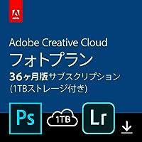 Adobe Creative Cloud フォトプラン(Photoshop+Lightroom) with 1TB 36か月版 オンラインコード版