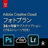 Adobe Creative Cloud フォトプラン(Photoshop+Lightroom) with 1TB|36か月版|オンラインコード版