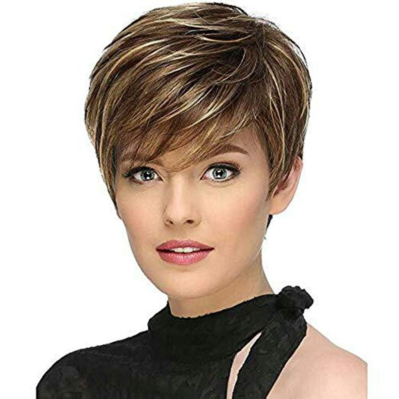 知覚できるズームアヒル前髪ヘアウィッグ付きショートレースフロントウィッグホワイト女性のための女性のための合成レースフロントウィッグ耐熱完全な頭部の髪の交換ウィッグ通気性ウィッグ