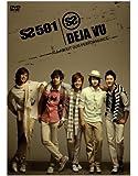 DEJA VU [DVD]