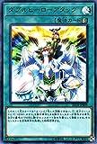 遊戯王カード ダブルヒーローアタック(ウルトラレア) 20th ANNIVERSARY DUELIST BOX(20TH)   速攻魔法 ウルトラ レア