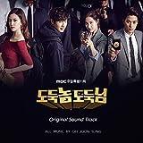 泥棒野郎、泥棒様 OST (MBC TV Drama) CD