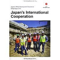 政府開発援助(ODA)白書【英語版】 2013年版