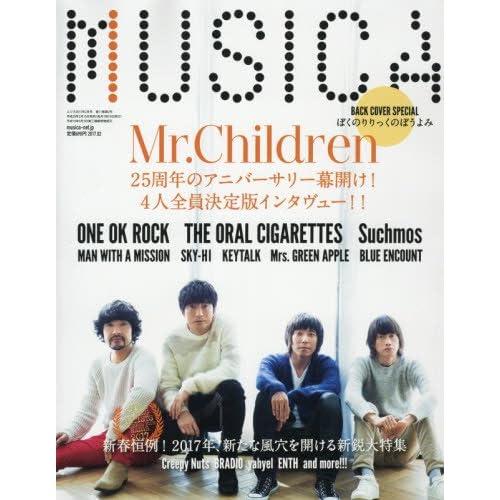 MUSICA(ムジカ) 2017年 02 月号 [雑誌]
