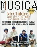 MUSICA(ムジカ) 2017年 02 月号 [雑誌] 画像