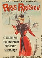 パリParisienneヴィンテージポスター(アーティストLucas )フランスC。1897 12 x 18 Art Print LANT-60812-12x18
