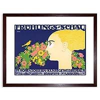 Vintage Ad Spring Show Hohenzollern Austria Vienna Framed Wall Art Print