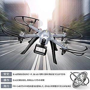 ブラシレスモーター ドローン 1800mAh大容量バッテリー 18分間超長飛行 国内認証済み カメラ搭載可能 500M超長操作距離 2.4GHz 6軸ジャイロ 3Dフリップ モーター保護 低電圧・遠隔距離アラーム DBPOWER