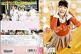 おっぱいバレー [綾瀬はるか]|中古DVD [レンタル落ち] [DVD]