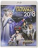 TAKARAZUKA in TAIWAN 2018 Stage & Document [Blu-ray]
