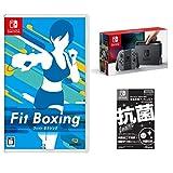 Nintendo Switch 本体 (ニンテンドースイッチ) 【Joy-Con (L)/(R) グレー】&【Amazon.co.jp限定】液晶保護フィルムEX付き(任天堂ライセンス商品) + Fit Boxing (フィットボクシング) -Switch