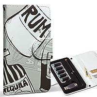 スマコレ ploom TECH プルームテック 専用 レザーケース 手帳型 タバコ ケース カバー 合皮 ケース カバー 収納 プルームケース デザイン 革 瓶 英語 モノトーン 012678