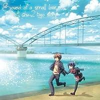 Animation Soundtrack - Chu-2 Byo Demo Koi Ga Shitai (Anime) Original Soundtrack (2CDS) [Japan CD] LACA-9258 by Animation Soundtrack (2013-01-09)