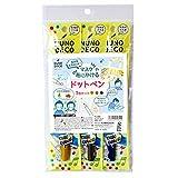 KAWAGUCHI マスクや布に書けるドットペン NUNO DECO PEN-dot- 3色セット 15-390