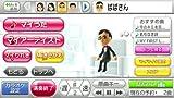 「Wii カラオケ U」の関連画像