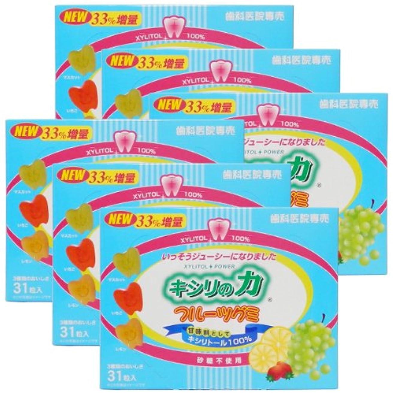 アセ折るブランド名キシリの力 フルーツグミ 124g × 6箱