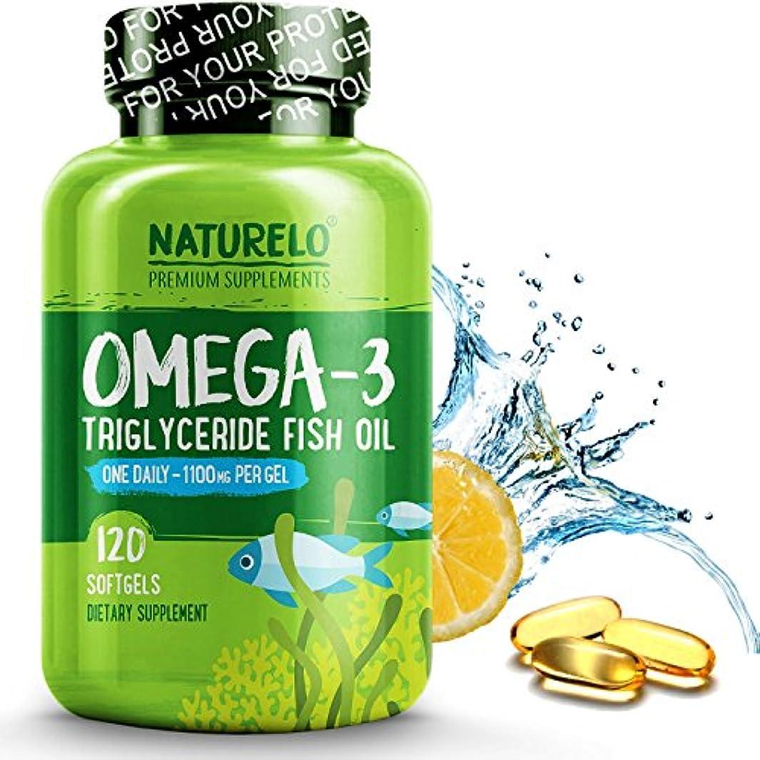 直面する救援合わせてNATURELO プレミアム フィッシュ オイル サプリメント (120ソフトカプセル) Premium Fish Oil Supplement - 1100mg Triglyceride Omega-3 - One A...
