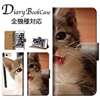 docomo GALAXY S2 SC-02C (M) 手帳型 ケース カバー スマホケース スマホカバー 猫 ネコ 動物 アニマル キャッツ かわいい レザー スタンド 全機種対応 ギャラクシ-