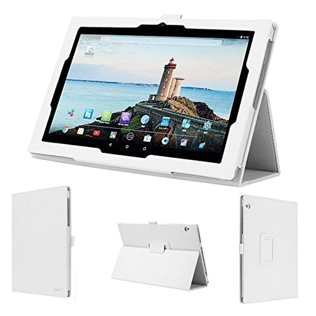 首ドローシリーズwisers 保護フィルム?タッチペン付 東芝 Toshiba Android (TM) タブレット A205SB SoftBank 専用モデル タブレット 専用 ケース カバー ホワイト