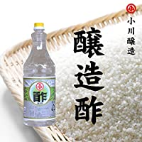 お酢04 醸造酢 1800ml (ogawashouyu)