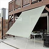 イチオリシェード プレーン 【屋外用日よけ 透過性と通気性へのこだわり 日本製 シェード】 37 グラスグリーン
