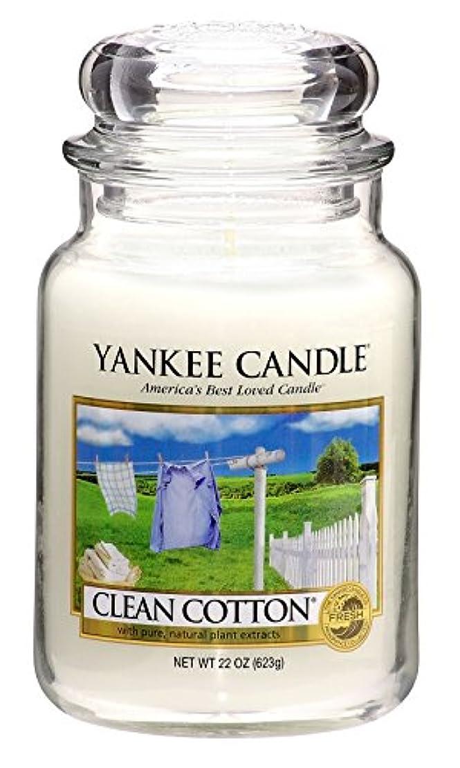 フェード囲いシャンパンヤンキーキャンドル ジャータイプ Lサイズ(燃焼時間約110~150時間) アメリカ製 YANKEECANDLE クリーンコットン