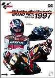 1997 GRAND PRIX 年間総集編 [DVD]