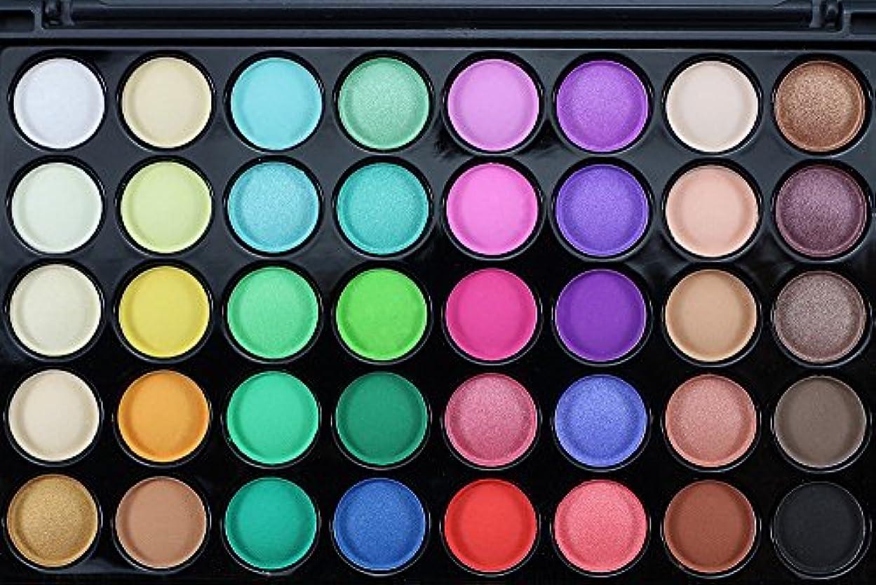 つぼみカエル自分の力ですべてをするAkane アイシャドウパレット Popfeel ファッション マット 高級 美しい 魅力的 優雅な クリーム ブラシ付き 綺麗 素敵 持ち便利 日常 Eye Shadow (40色+1本ブラシ)