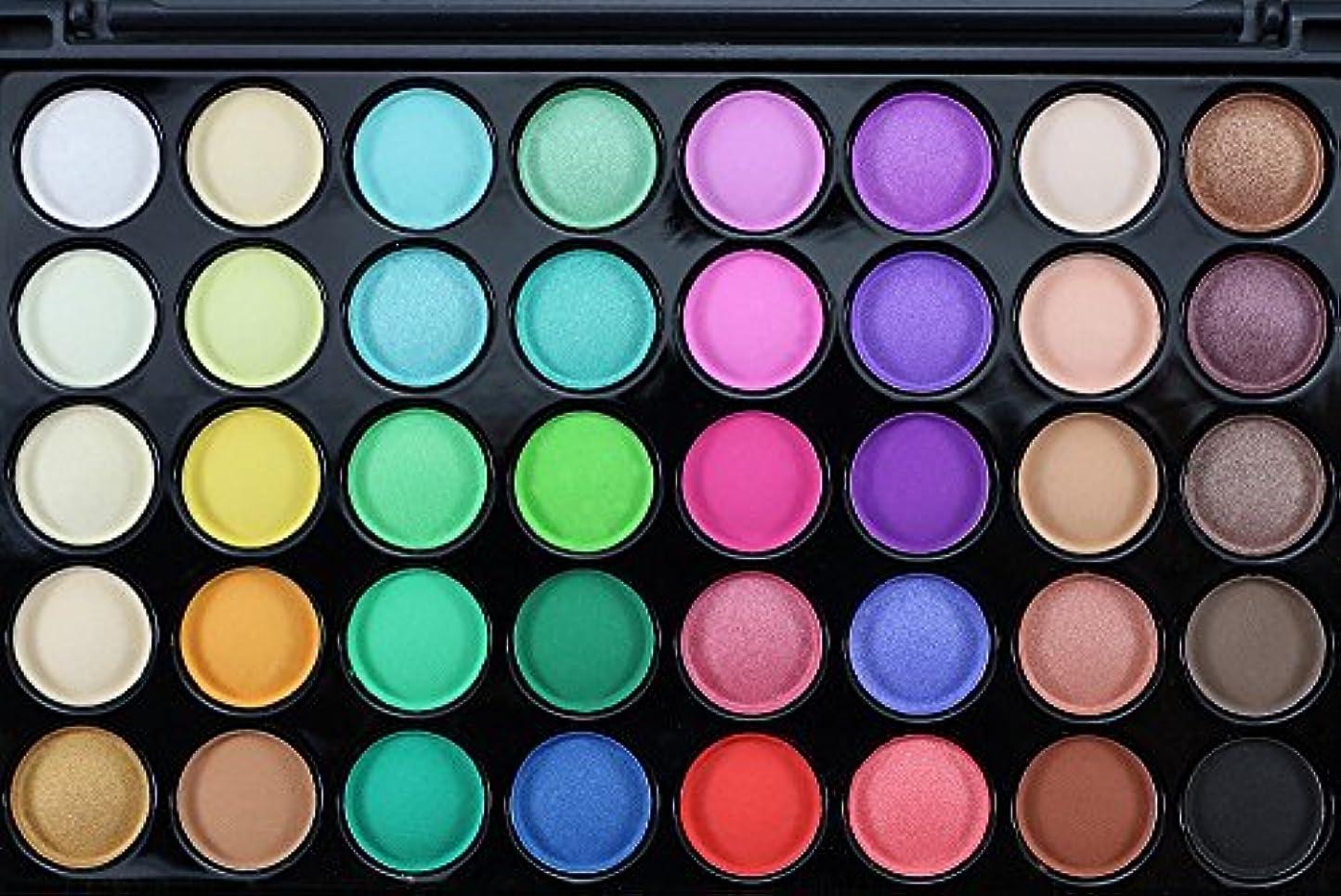 ひばりベンチャーまもなくAkane アイシャドウパレット Popfeel ファッション マット 高級 美しい 魅力的 優雅な クリーム ブラシ付き 綺麗 素敵 持ち便利 日常 Eye Shadow (40色+1本ブラシ)
