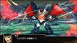 【PS4】スーパーロボット大戦X プレミアムアニメソング&サウンドエディション【早期購入特典】スーパーロボット大戦X「早期購入4大特典」プロダクトコード (封入)_04