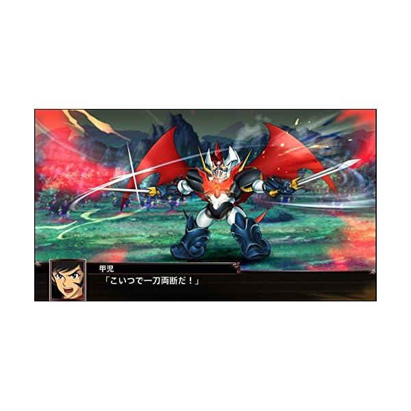 【PS4】スーパーロボット大戦Xの紹介画像4
