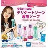 PH JAPAN フェミニンウォッシュ シャワースプラッシュ さっぱりとしたシャボンの香り 150ml