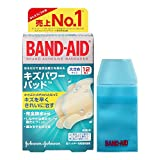 【Amazon.co.jp限定】BAND-AID(バンドエイド) キズパワーパッド 大きめサイズ 12枚+ケース付 絆創膏