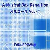 誘惑 Originally Performed By GLAY