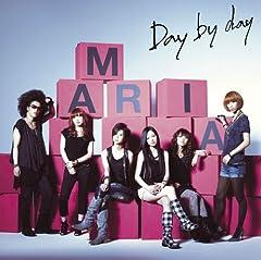 MARIA「Guardian Angel」の歌詞を収録したCDジャケット画像