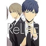 ReLIFE6 (アース・スターコミック) (アース・スターコミックス)