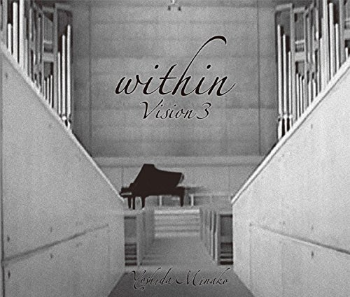within Vision 3 [DVD+2CD]