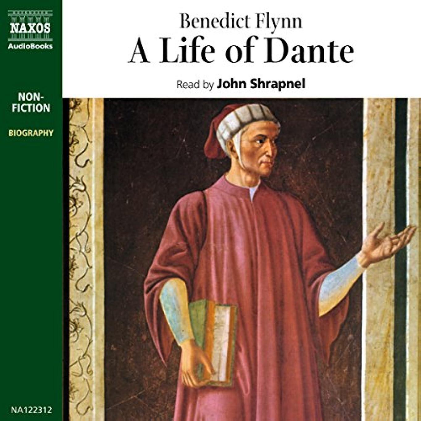 ユーザー豆腐不機嫌そうなA Life of Dante
