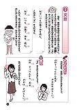 ちびまる子ちゃんの文法教室 (ちびまる子ちゃん/満点ゲットシリーズ) 画像