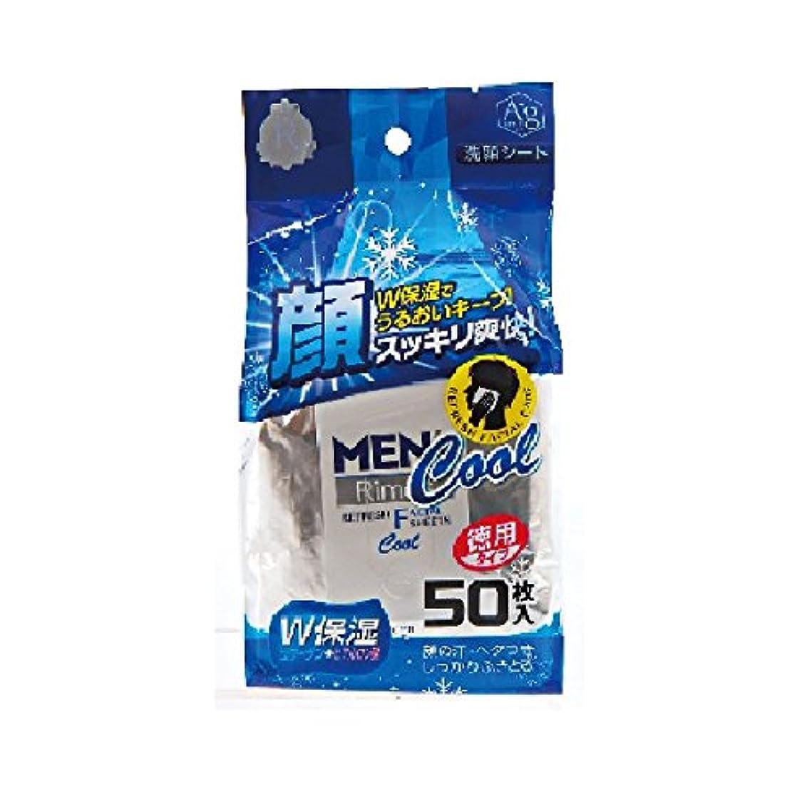 プラグバナナ明確にRimos メンズ洗顔シート クール 50枚