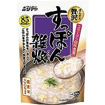 シマヤ すっぽん雑炊レトルト 250g×5個