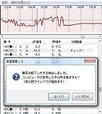 銀星囲碁18_04