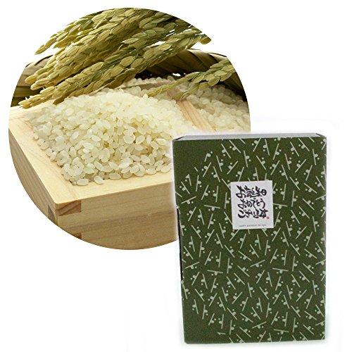【無洗米】新潟県 南魚沼産コシヒカリ 2kg 贈答箱入り[お誕生日おめでとうございますシール付き]
