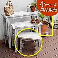 ◇ホワイトスツール風花台 小サイズ YT-4036◇ 収納 木製 北欧 キャスター ボックス 椅子 チェア 丸いす 丸イス◇