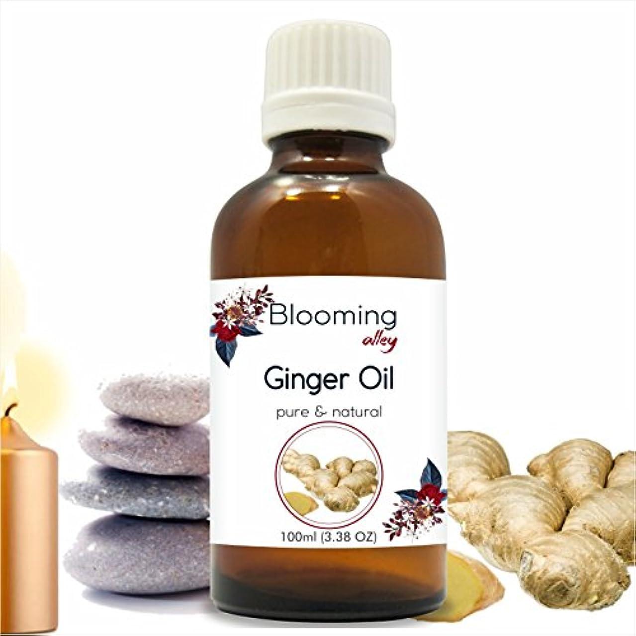 虚栄心涙体系的にGinger Oil (Zingiberaceae Officinale) Essential Oil 100 ml or 3.38 Fl Oz by Blooming Alley