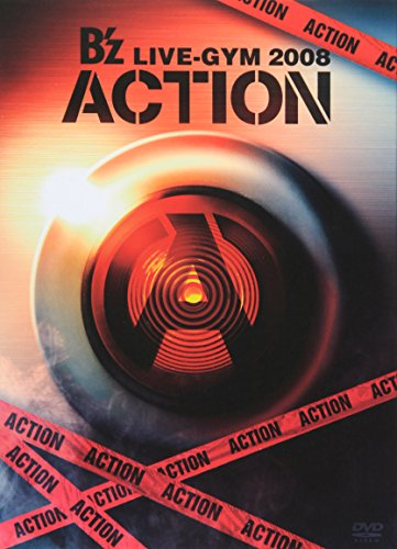 B'z LIVE-GYM 2008 -ACTION- [DVD]