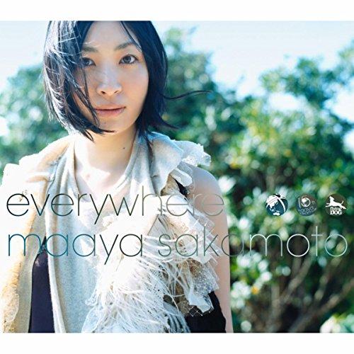 坂本真綾 (Maaya Sakamoto) – everywhere II [Mora FLAC 24bit/96kHz]