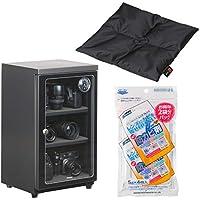 HAKUBA 防湿庫 E-ドライボックス60リットル + カメラ ざ・ぶとん(ブラック) + 防カビ剤セット